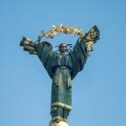 Beregynia Monument in Kiev